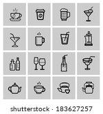 vector black beverages icons set | Shutterstock .eps vector #183627257