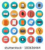 set of office and business work ... | Shutterstock . vector #183636464