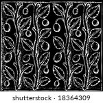 branches | Shutterstock .eps vector #18364309