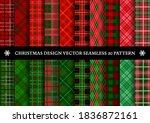 christmas design vector...   Shutterstock .eps vector #1836872161