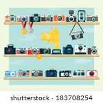 photo camera icons set on the... | Shutterstock .eps vector #183708254
