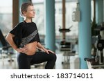 portrait of a physically fit... | Shutterstock . vector #183714011