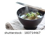 Japanese Food  Chinese Cabbage...