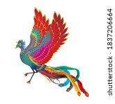 fancy spirit beast. image of... | Shutterstock .eps vector #1837206664