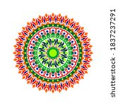 this is a work of mandala art... | Shutterstock .eps vector #1837237291