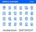 set of flat line avatar icons....   Shutterstock .eps vector #1837245247
