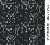 seamless pattern with sketched... | Shutterstock .eps vector #183741431