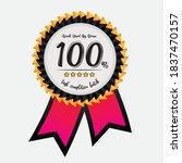 certification badge vector...   Shutterstock .eps vector #1837470157
