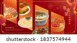 menu ads of plentiful delicious ... | Shutterstock . vector #1837574944