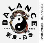 asian dragon with yin yang...   Shutterstock .eps vector #1837700311