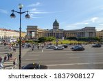 St Petersburg  Russia   June 2...