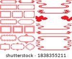 set of chinese decorative... | Shutterstock .eps vector #1838355211