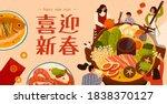 reunion dinner banner  asian... | Shutterstock .eps vector #1838370127