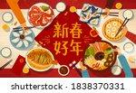 greeting banner for reunion...   Shutterstock . vector #1838370331