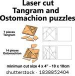 laser cutting template laser... | Shutterstock .eps vector #1838852404