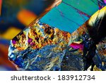 very sharp titanium rainbow... | Shutterstock . vector #183912734