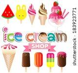 collection of ice creams vector ... | Shutterstock .eps vector #183923771