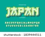 3d Bold Modern Typeface ...