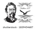 vector image of chekhov's... | Shutterstock .eps vector #1839454687