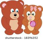 bear vector | Shutterstock .eps vector #18396352