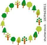 a heartwarming and cute wooden... | Shutterstock .eps vector #1839663811