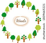 lots of wooden round frame ... | Shutterstock .eps vector #1839665221