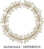 illustration of circular frame ... | Shutterstock .eps vector #1839680314