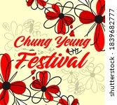 chung yeung festival design... | Shutterstock .eps vector #1839682777