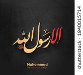 mawlid al nabi islamic greeting ... | Shutterstock .eps vector #1840015714