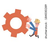 engineer pushing cogwheel | Shutterstock .eps vector #184030289