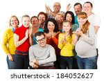 portrait of a large group of a... | Shutterstock . vector #184052627