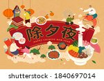 people celebrating lunar year... | Shutterstock .eps vector #1840697014