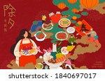 family is busy preparing for... | Shutterstock .eps vector #1840697017