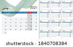 simple calendar 2021 on arabic...   Shutterstock .eps vector #1840708384
