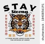 asian tiger head with lightning ... | Shutterstock .eps vector #1840856191