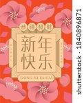 classic cherry blossom chinese... | Shutterstock .eps vector #1840896871