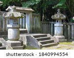 The Tombs Of Old Samurai And...
