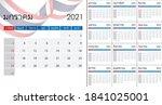 simple calendar 2021 on thai...   Shutterstock .eps vector #1841025001