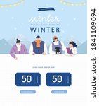 winter shopping event... | Shutterstock .eps vector #1841109094