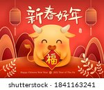 cute little ox with chinese... | Shutterstock .eps vector #1841163241