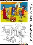 cartoon illustration of spooky... | Shutterstock .eps vector #1841297437