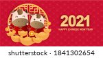 chinese new year 2021 year of... | Shutterstock .eps vector #1841302654