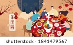 family members are gathering... | Shutterstock . vector #1841479567