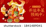 asian family enjoying plentiful ... | Shutterstock . vector #1841489041