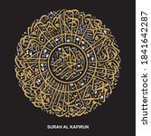 arabic calligraphy from verses... | Shutterstock .eps vector #1841642287