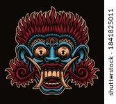 a vector illustration of... | Shutterstock .eps vector #1841825011
