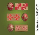 easter eggs and ornamental... | Shutterstock .eps vector #184200959