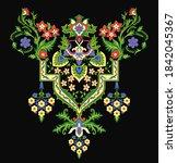 modern decorative ornamental...   Shutterstock .eps vector #1842045367