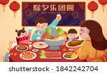 happily celebrating the chinese ... | Shutterstock . vector #1842242704