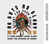 wild tiger on burning globe... | Shutterstock .eps vector #1842831514